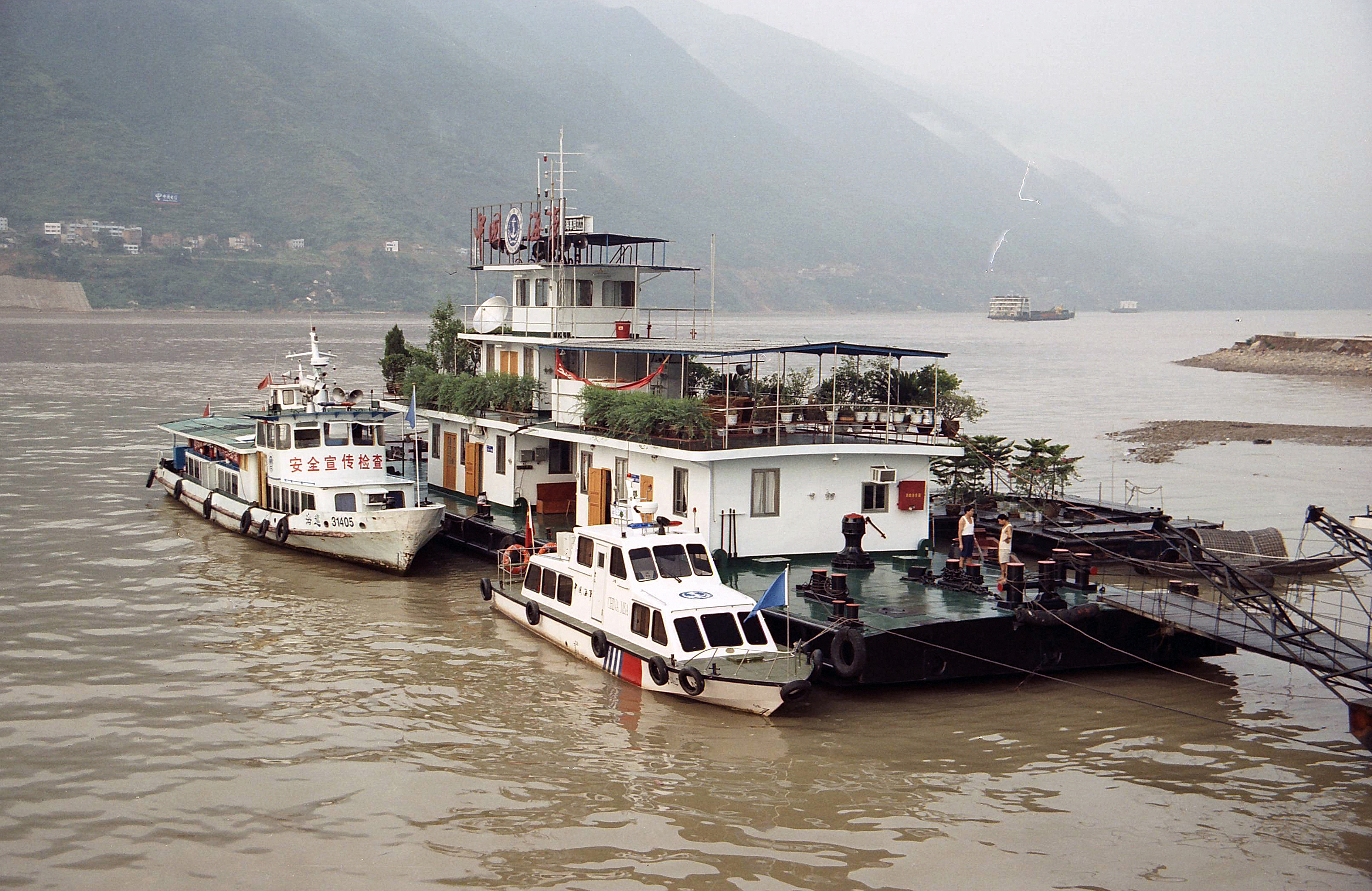 Daning river, Hubei China 3.jpg - Daning river