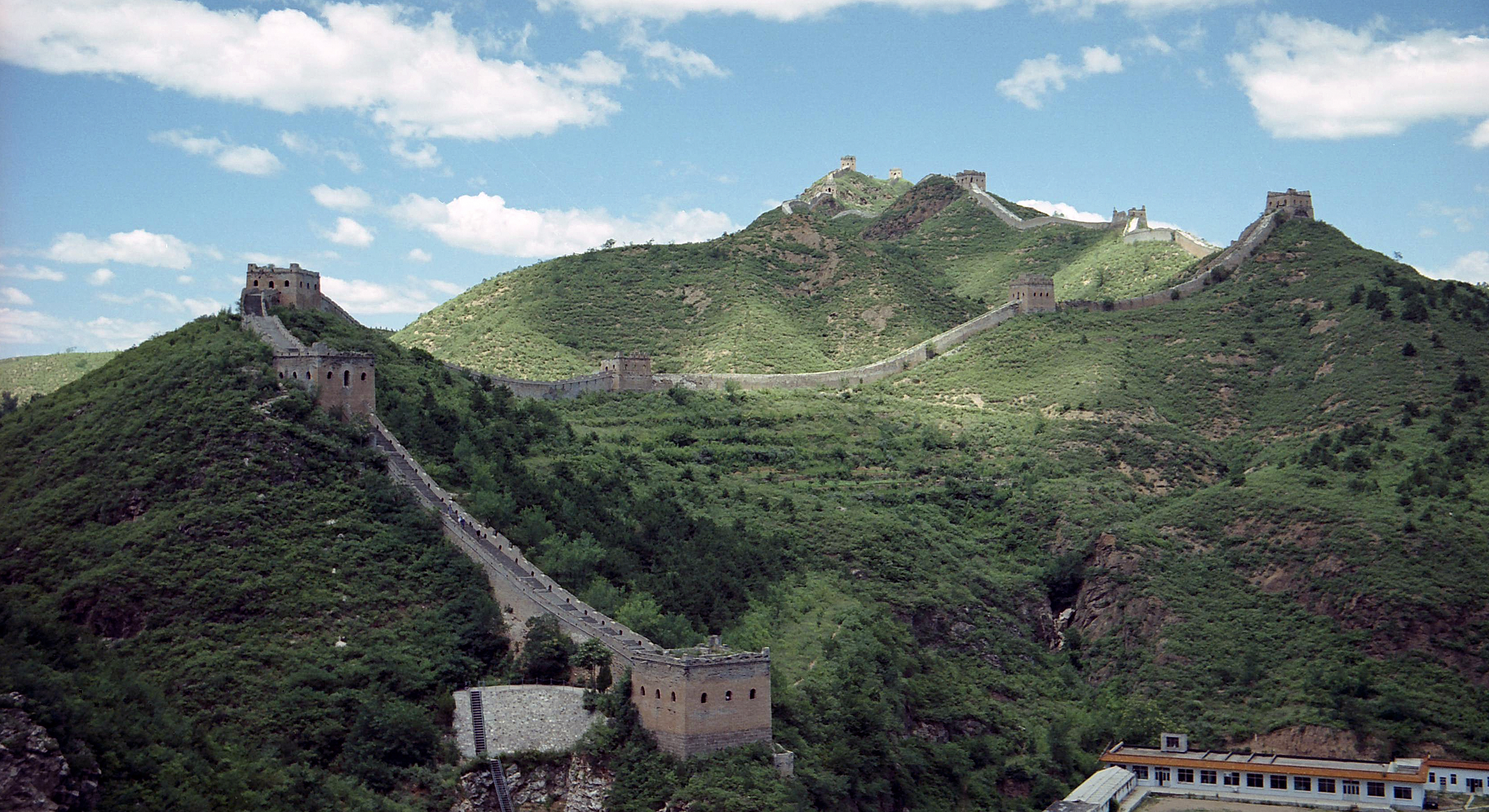 Great Wall of China, Beijing China 9.jpg - Great Wall of China