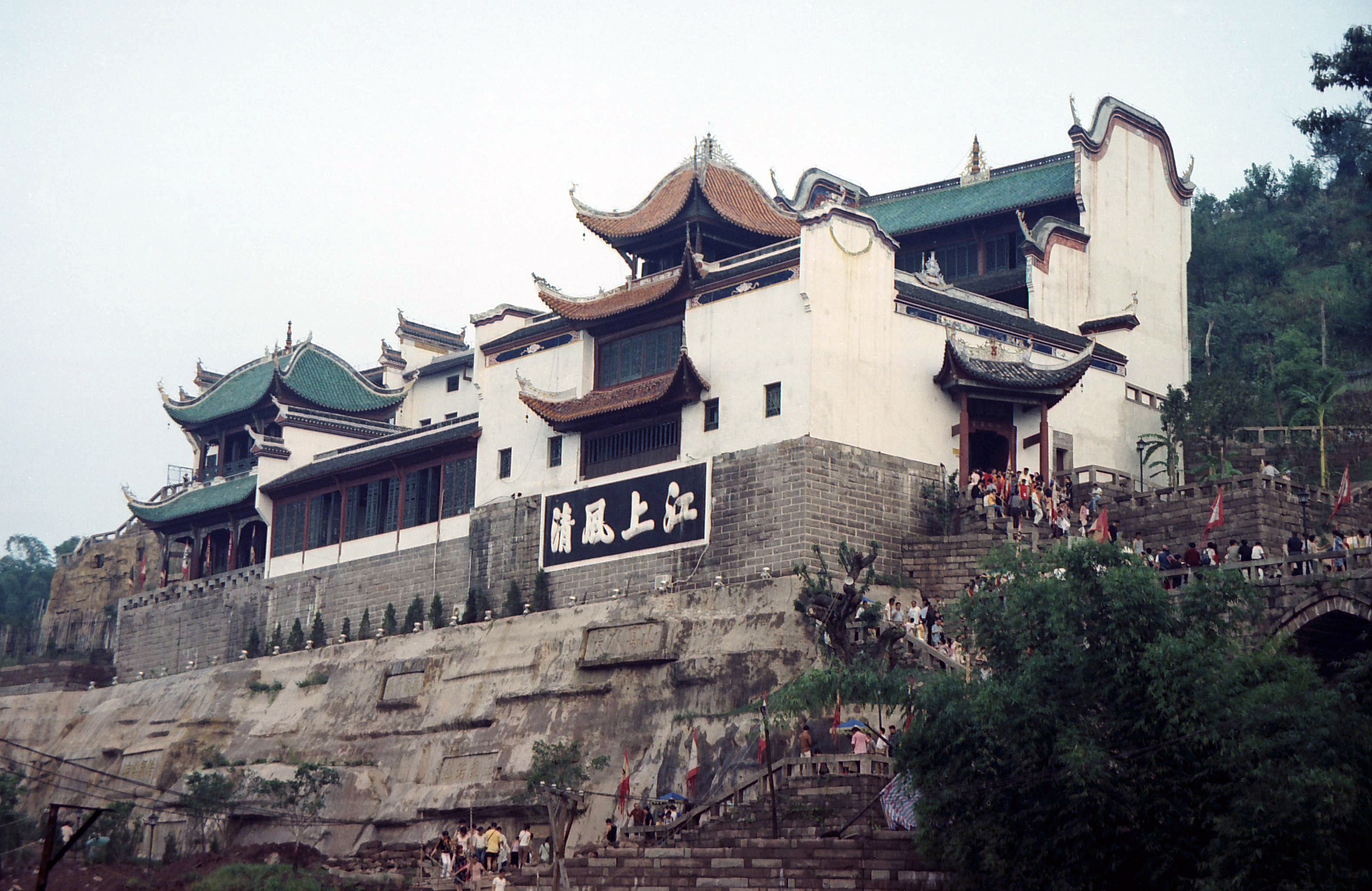 Zhang Fei temple, Hubei China.jpg - Zhang Fei temple