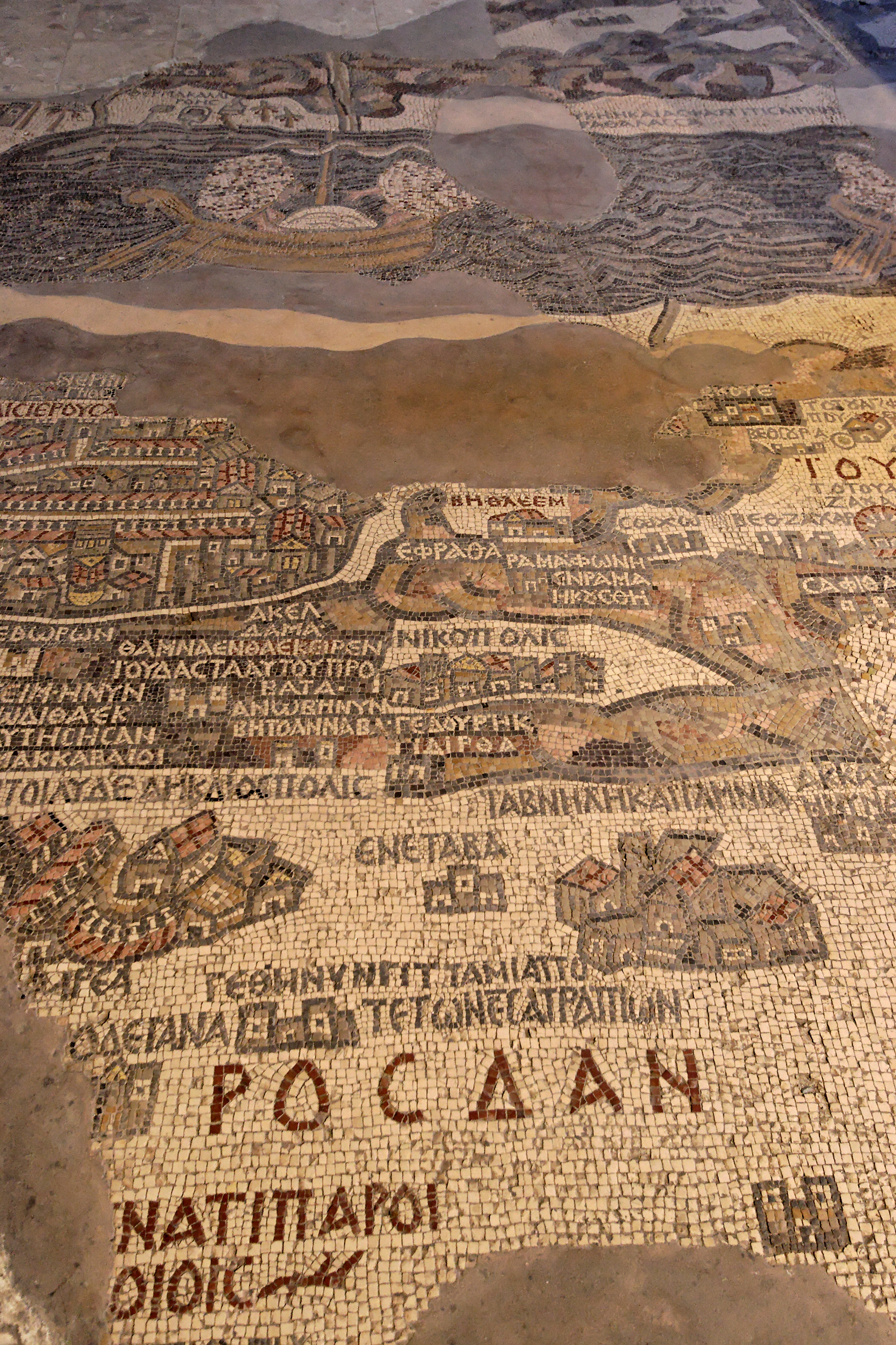 Mosaic map, Madaba Jordan.jpg - Mosaic map